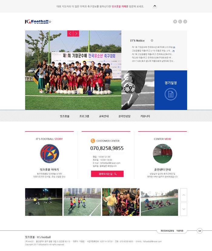 itsfootball.jpg