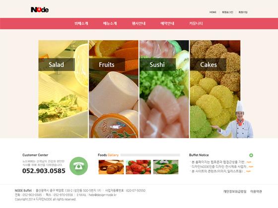 food009.jpg