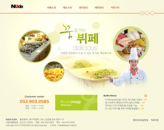 food008.jpg